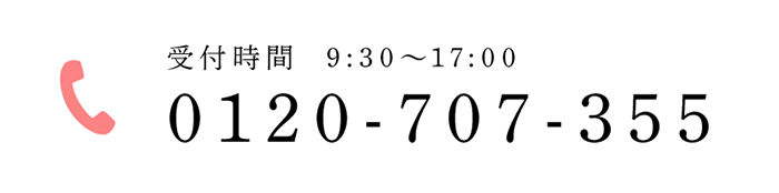 0120707355